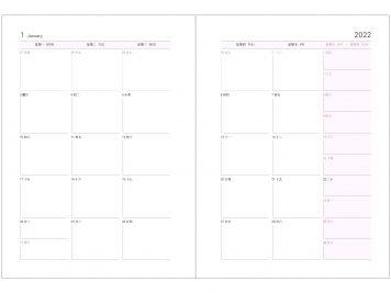 16K月計畫 2