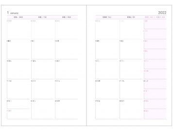25K月計畫2